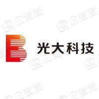 中国光大科技