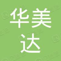 上海华美达广场有限公司