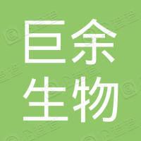 广东协合生物技术有限公司