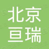 北京鲁能经济技术交流中心有限公司