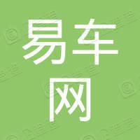 易车网国际融资租赁(天津)有限公司