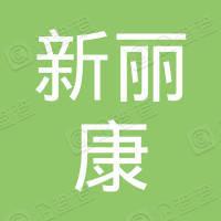 上海爱诺琳商贸有限公司
