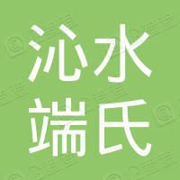 沁水县端氏电脑维培中心