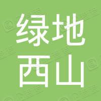 池州市绿地西山焦枣专业合作社