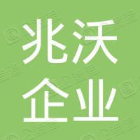 上海跑诗达企业管理中心(有限合伙)