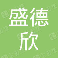 天津市盛德欣电气设备有限公司