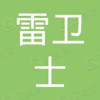 天津市华能电器成套设备有限公司