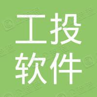 云南省计算机软件技术开发研究中心