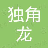深圳市独角龙科技有限公司