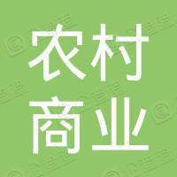 三门峡陕州农村商业银行股份有限公司