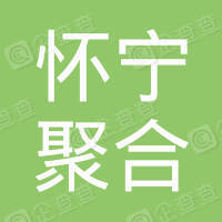 怀宁聚合电子商务有限公司