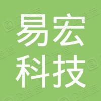 易宏(天津)科技有限公司