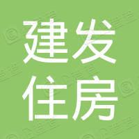 淮南市住房融资担保中心