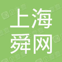 上海舜网网络科技有限公司