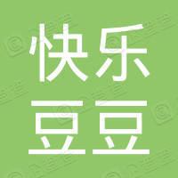 北京快乐豆豆旅游有限公司