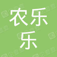 赣州农乐乐网络科技有限责任公司