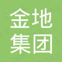 金地集团扬州置业发展有限公司