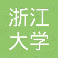 浙江大学出版社有限责任公司