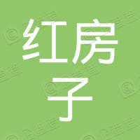 海南红房子实业集团有限公司