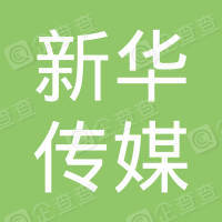 重庆新华传媒有限公司渝中区大坪书店