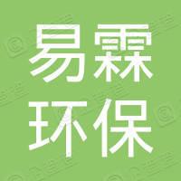 易霖环保(北京)有限公司