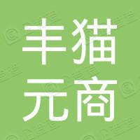 新明华数字科技(深圳)有限公司