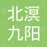 北京北溟九阳科贸有限公司
