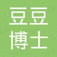 滦南县豆豆博士祛痘中心