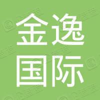 广州市金逸国际电影城有限公司阅江分公司