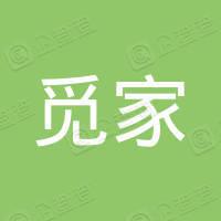 北京明耀鑫房地产经纪有限公司