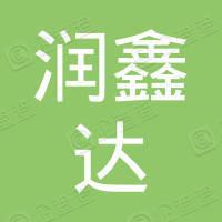 晨阳融资租赁(深圳)有限公司