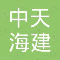 中船重工(青岛)国际交流中心有限责任公司