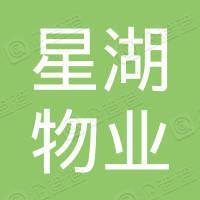 建湖县房产服务中心