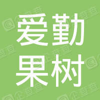 潜江市爱勤果树种植专业合作社