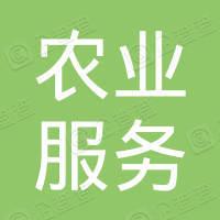 汉川市脉旺镇农业服务中心