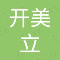 广州竞价买科技有限公司