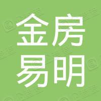 北京金房易明暖通科技有限公司