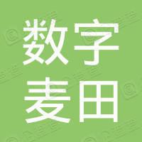 成都锦融汇合房地产营销策划有限公司