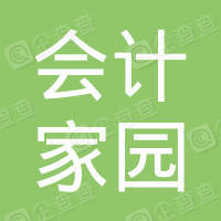 河南会计家园科技有限公司孟州分公司