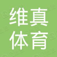 深圳市芳兰美容服务有限公司