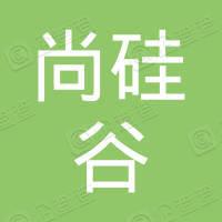 北京尚硅谷教育科技有限公司
