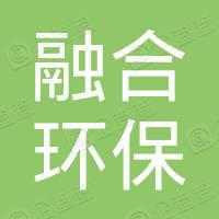 新苏融合(常州)环保投资基金(有限合伙)
