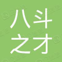 上海祺晟电子商务有限公司
