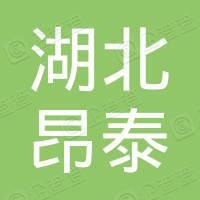 湖北省昂泰职业技能培训有限公司