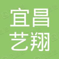 宜昌奥图威尔工程科技有限公司