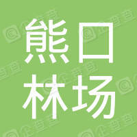 潜江市熊口林场