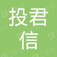 苏民投君信(上海)产业升级与科技创新股权投资合伙企业(有限合伙)
