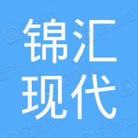 天门市岳口镇锦汇现代农业专业合作社