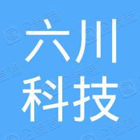咸宁六川科技投资合伙企业(有限合伙)