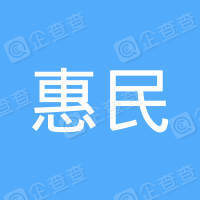 南通市通州区惠民新农村基础设施开发有限公司